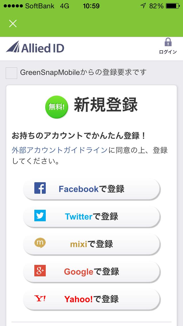 20141120_015911000_iOS