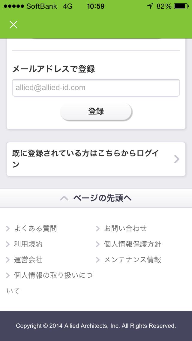 20141120_015915000_iOS