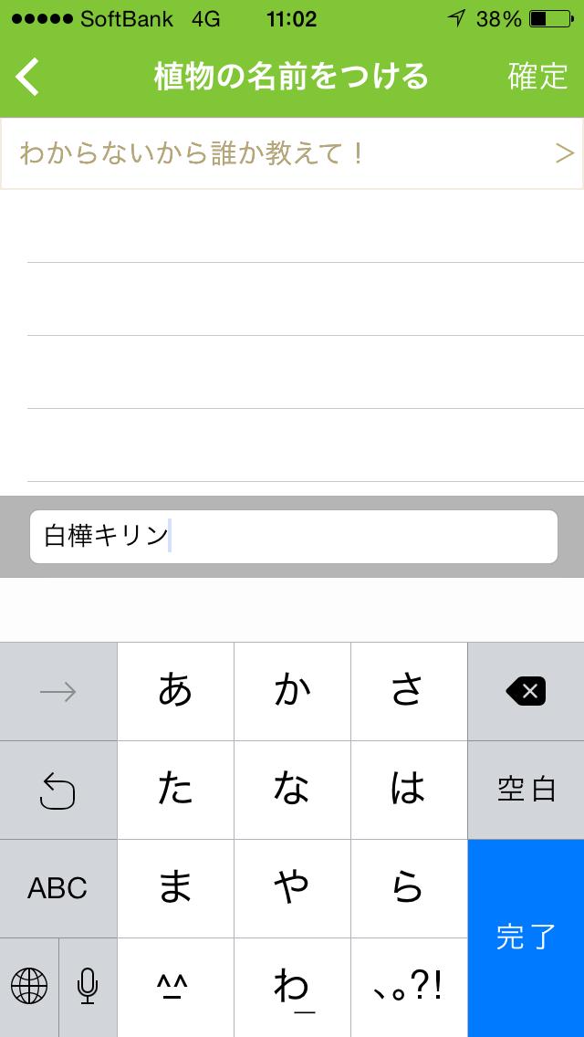 20141121_020206000_iOS