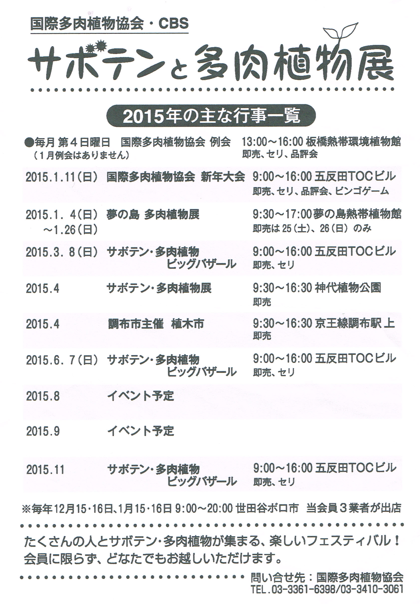 CCF20141112