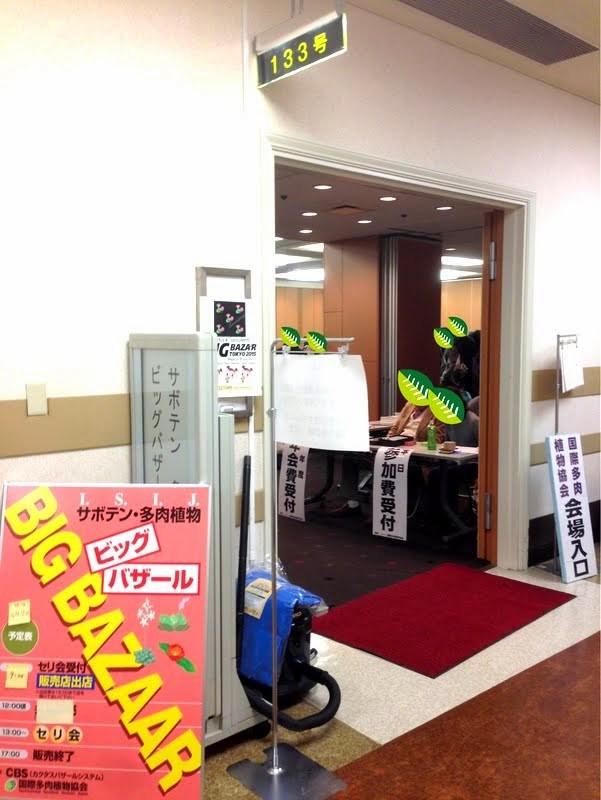 201503_big_1